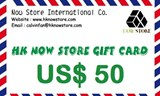 Gift Card - US$50