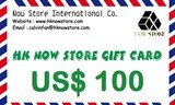 Gift Card - US$100