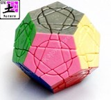 Crazy Megaminx Plus - Saturn
