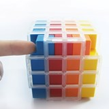 Rainbow 4x4x4 Black Hole Cube