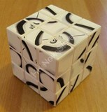 Volleyball Ball Cube (Evgeniy mod)