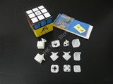 Fangshi(Funs) Shuang Ren cube V.2 Original Plastic Color DIY Kit for Speed-cubing (57 X 57mm)