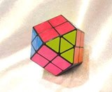 Rainbow cube in 14 Color with solution (Japan)