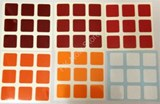 Orange & Red Gradient Stickers Set