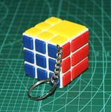 Mini 3 Slices Cube Keyring