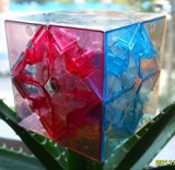 New Spring Mechanism 2x2 in 6-Clear-Color Cube for Speed Cubing (Limited Edition)
