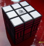 Full Function 3x3x7 II Cube Black Body