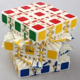 Oskar Gear 5x5x5 Cube White Body
