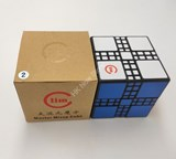 Master Mixup Cube Type 2 Black Body