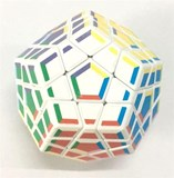 Super Megaminx White Body
