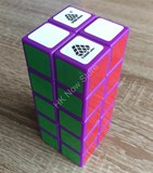 1688Cube 2x2x5 II Cuboid (center-shifted) Purple Body