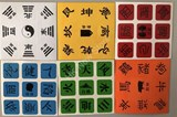 3x3x3 Ba Gua Stickers Set
