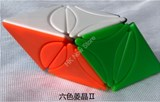 2x2x2 Transform Pyraminx LiuSeLingJing II Stickerless (pre-order)