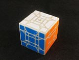Son-Mum II Cube Original Plastic Body