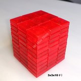 Full Function 3x3x10 I Clear Red Cube