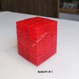 Full Function 3x3x11 II Clear Red Cube