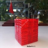 Full Function 3x3x11 I Clear Red Cube