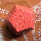 AJ Bauhinia Dodecahedron II Orange Color (limited edition)