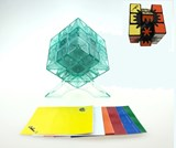 Oskar Geary Cube Ice Green (limited edition)