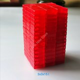 Full Function 3x3x15 I Clear Red Cube
