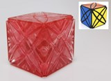 Lanlan Rex Cube Ice Red Body (limited edition)