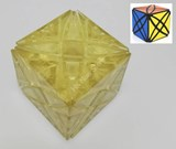 Lanlan Rex Cube Ice Goldish Yellow Body (limited edition)