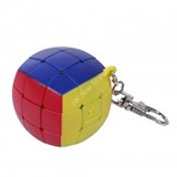 Meffert's Pillow Cube Keychain