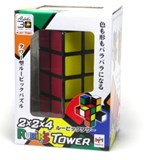 Rubik's 2x2x4 Tower Black Body (Japanese Packaging)